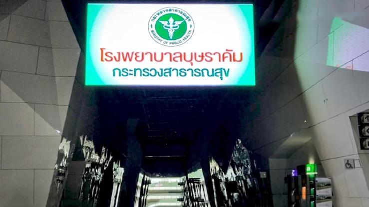 'Corruptie' in het veldhospitaal is nepnieuws, aldus het ministerie van Volksgezondheid