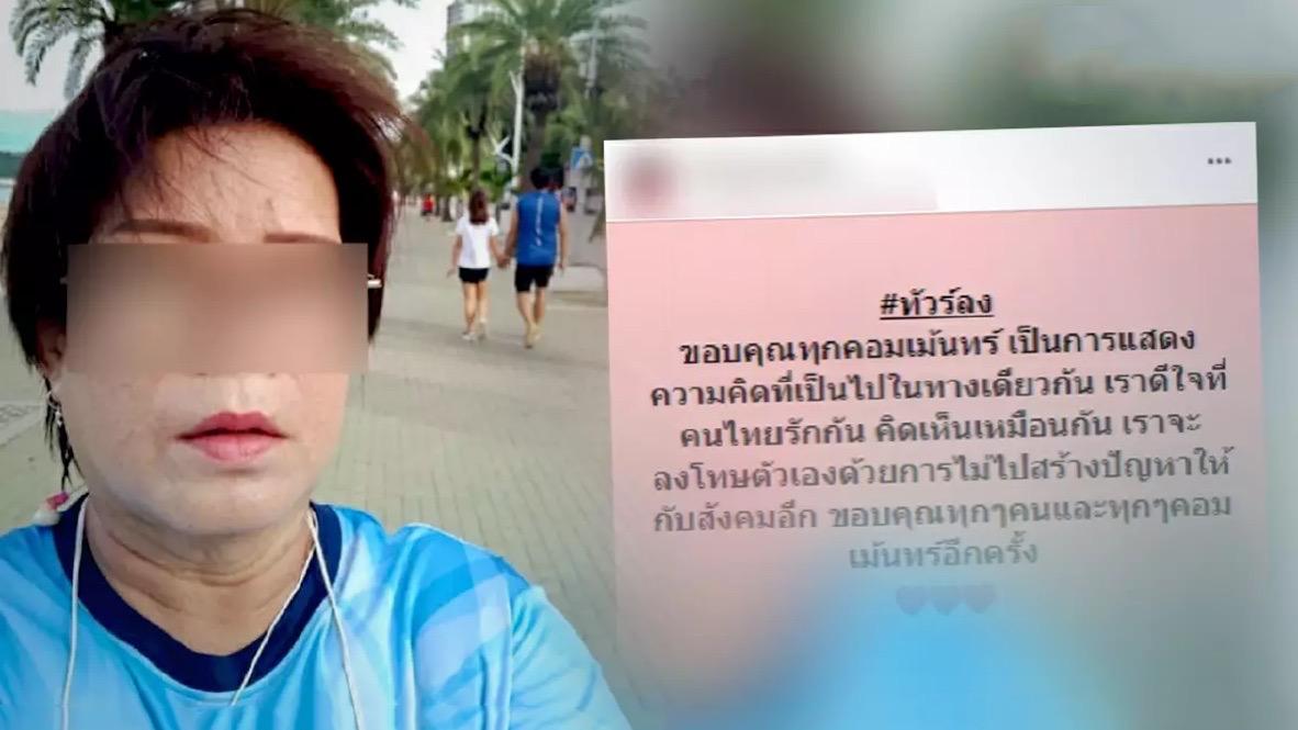 Inwoonster van Pattaya komt in de problemen omdat zij de mondkapjes-plicht tijdens het joggen negeert
