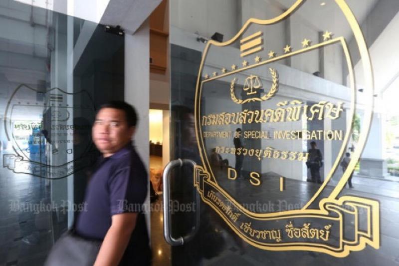 Thaise autoriteiten hebben een anti-nepnieuwscentrum opgezet om fake-nieuws rondom Covid19 te onderzoeken