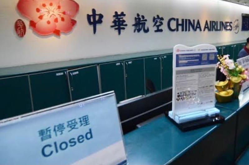 Onaangenaam nieuws voor China Airlines: alle piloten per direct in quarantaine na uitbraak