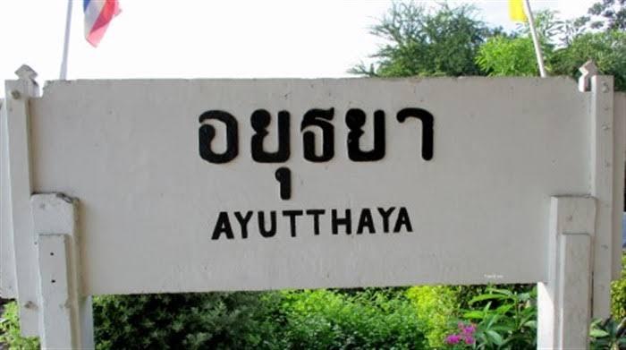 Het toekomstige treinstation van Ayutthaya moet historische waarde weerspiegelen