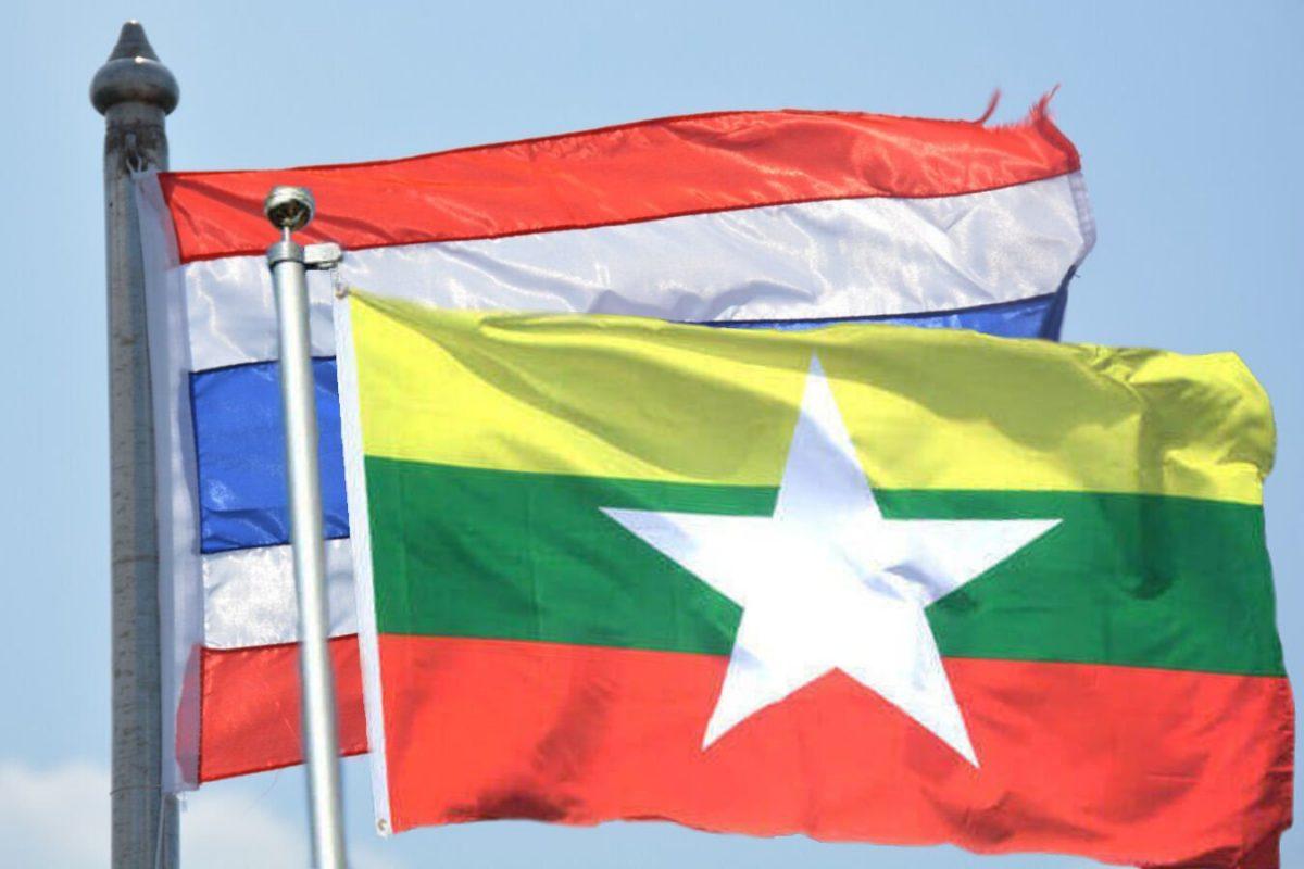 Het Ministerie van Buitenlandse Zaken van Thailand bezorgd over situatie Myanmar