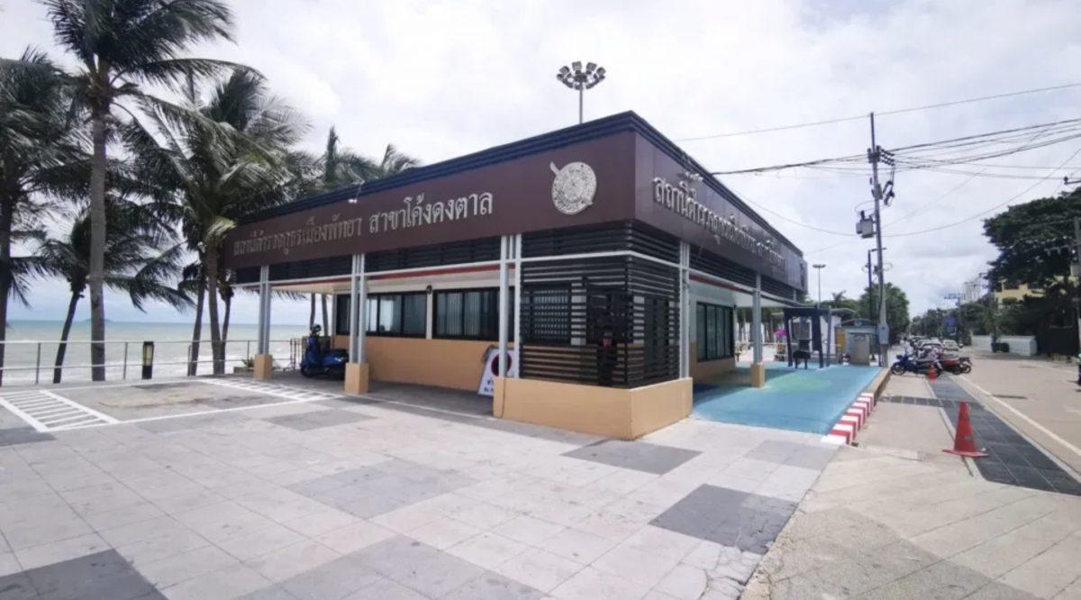 """VIDEO CLIP   Het """"nieuwe"""" politiebureau van Dongtan, is 24 uur per dag geopend"""