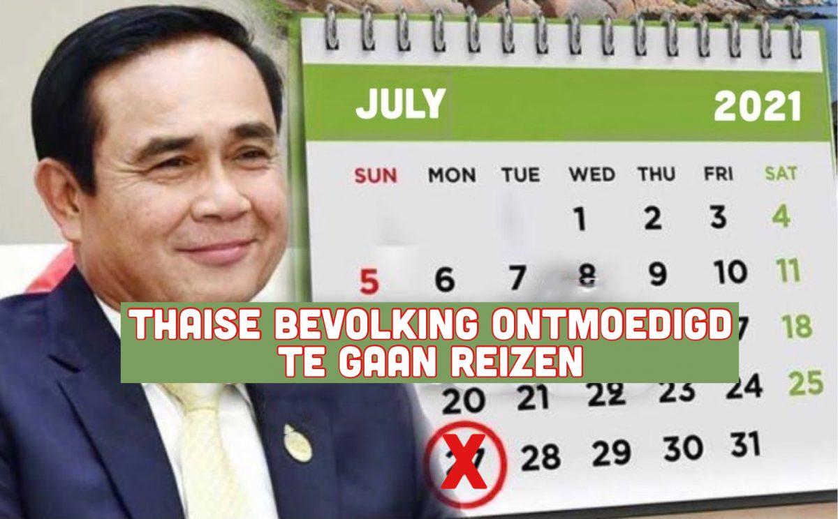 Het Thaise kabinet schrapt de nationale feestdag eind juli!