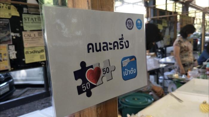 Binnen één uur hadden zich acht miljoen Thais zich aangemeld voor het steunprogramma