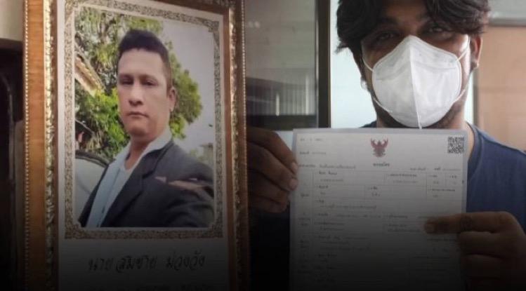 Thaise man komt na vaccinatie te overlijden, zijn gezin krijgt een vergoeding