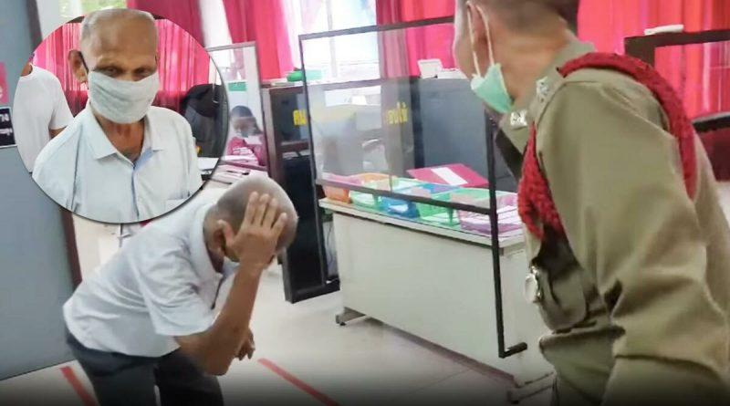 Thaise opa gaat op hoge poten naar het politiebureau in Udon Thani na door de plaatselijke kapper verknipt te zijn