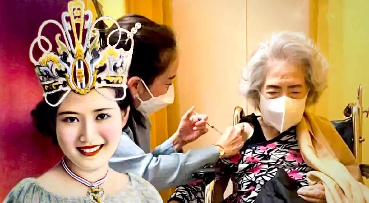 Voormalig 100 jarige Thaise schoonheidskoningin kreeg gisteren haar Covid19 vaccinatie
