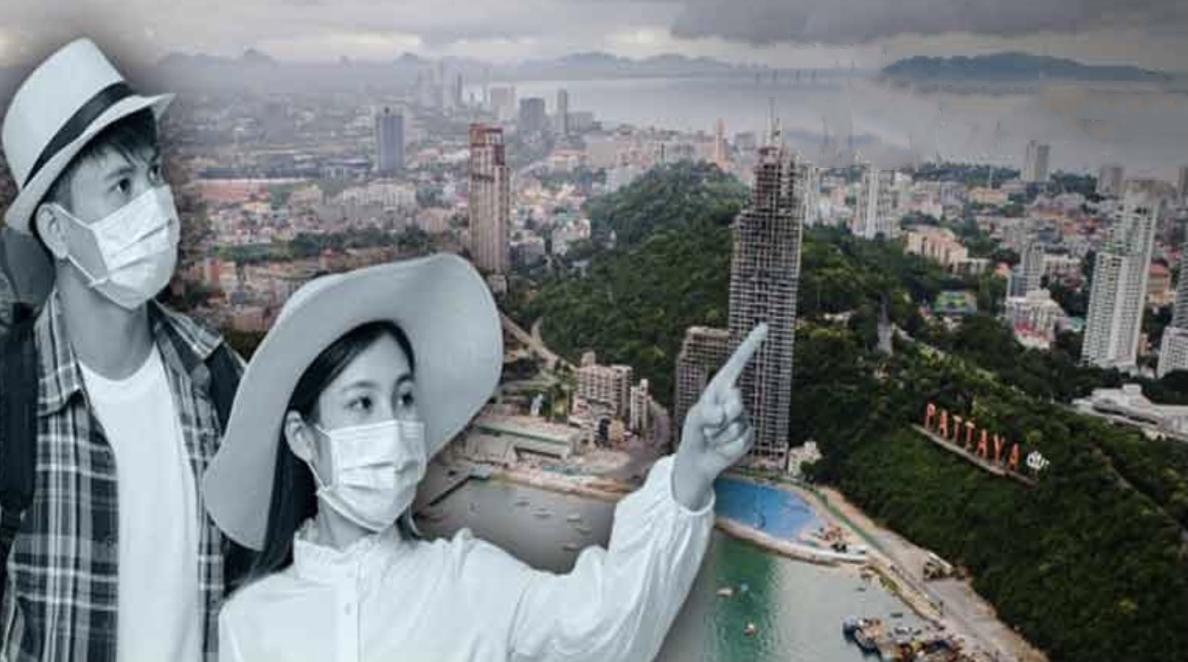 """Buitenlandse toeristen moeten de eerste drie dagen in quarantaine in het """"Pattaya Move On"""" -plan van augustus"""