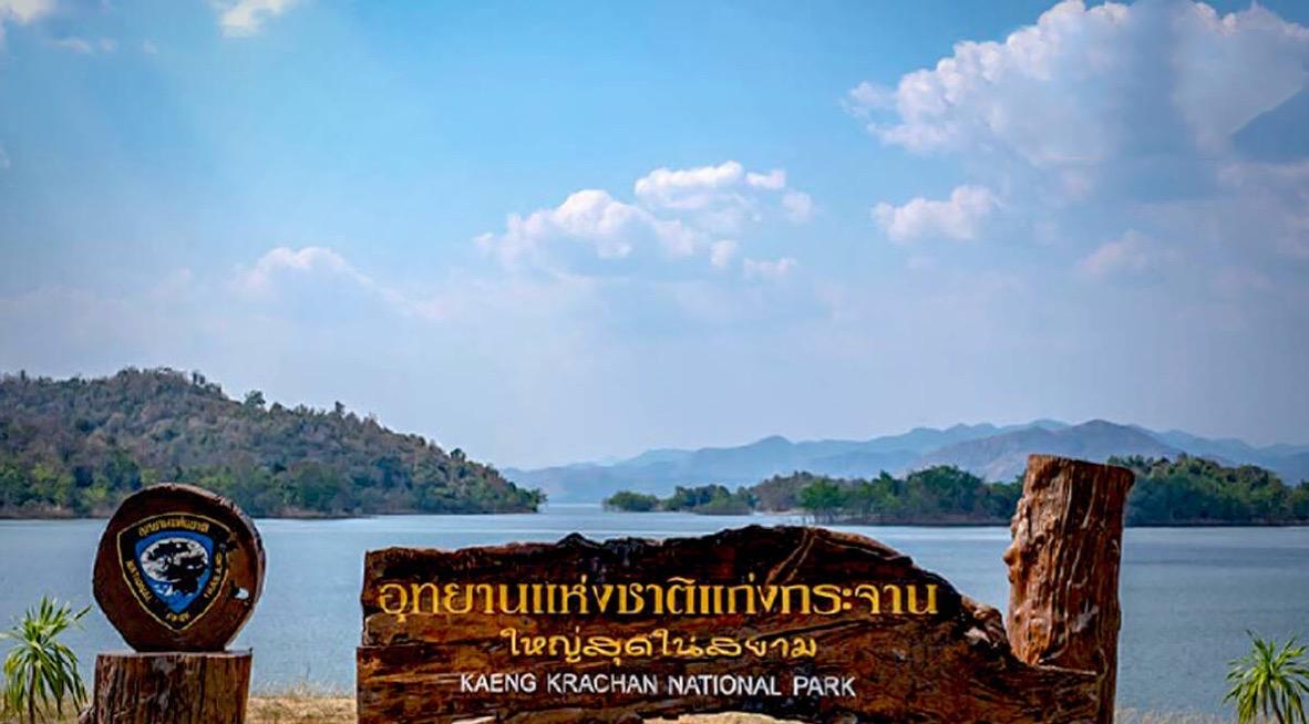 Het boscomplex Kaeng Krachan toegevoegd aan de Werelderfgoedlijst