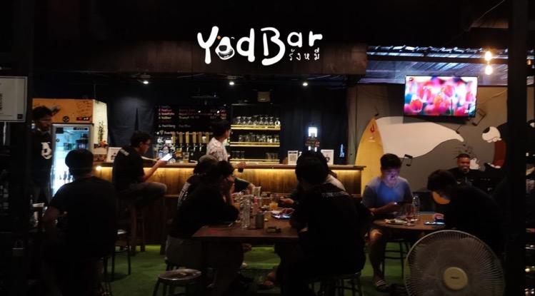 Nachtclubs en restaurants stellen voor ondanks de beperkingen toch open te gaan