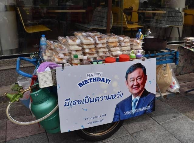 VRAAG! Heeft Thaksin eindelijk een manier gevonden om 'door de voordeur' naar Thailand terug te keren?