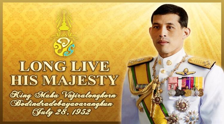 Koning Maha Vajiralongkorn geeft 200.000 gevangenen generaal pardon ter gelegenheid van zijn verjaardag