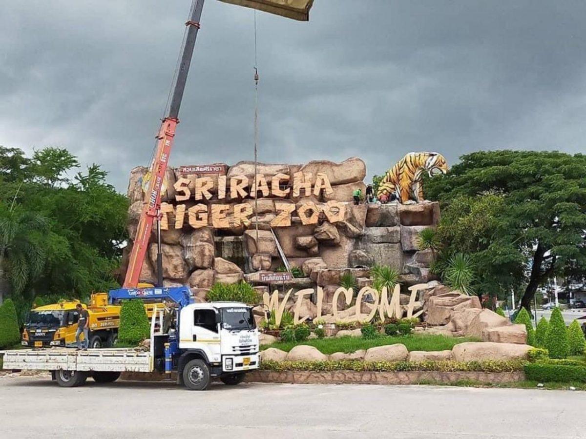 De Tiger Zoo in Sri Racha voorlopig gesloten en zou in de toekomst met een ander project geopend kunnen worden