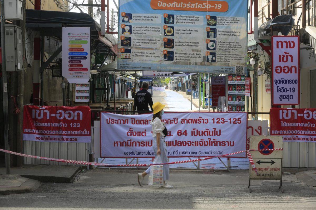 Volgens het NESDC zou de Thaise regering een nieuw hulppakket moeten samenstellen!