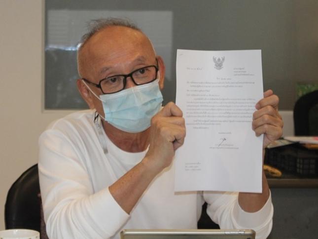 Hotelier op Phuket daagt de Thaise overheid en het lokale bestuur voor de rechtbank voor een schadevergoeding van 242 miljoen baht