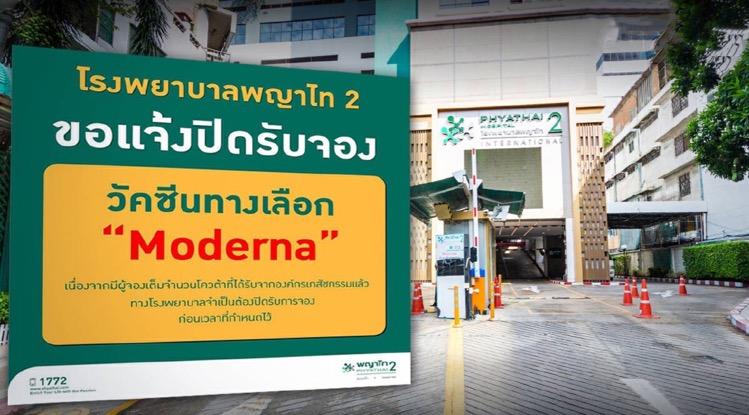 De Moderna vaccins van Phyathai 2 Ziekenhuis in Bangkok waren binnen luttele seconden verkocht