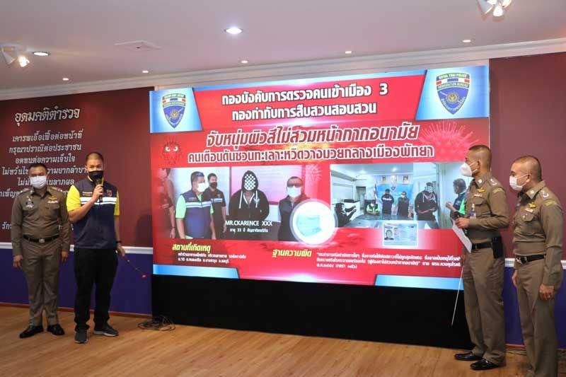Immigratiedienst van Pattaya is achter de Amerikaanse man aangegaan, die weigerde bij Taco Bell een mondkapje te dragen