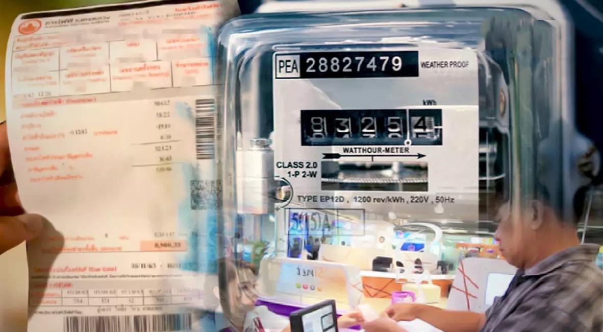De Provinciale Elektriciteitsautoriteit (PEA) in Thailand gaan verzoeken om gespreide betaling toe te staan.