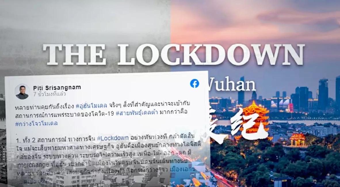 De noodtoestand in Thailand is met 2 maanden verlengd na ernstige waarschuwing van het ministerie van Volksgezondheid