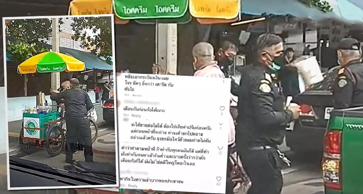 Het districtsbureau van Din Daeng in Bangkok legt uit dat het NIET is wat het LIJKT!
