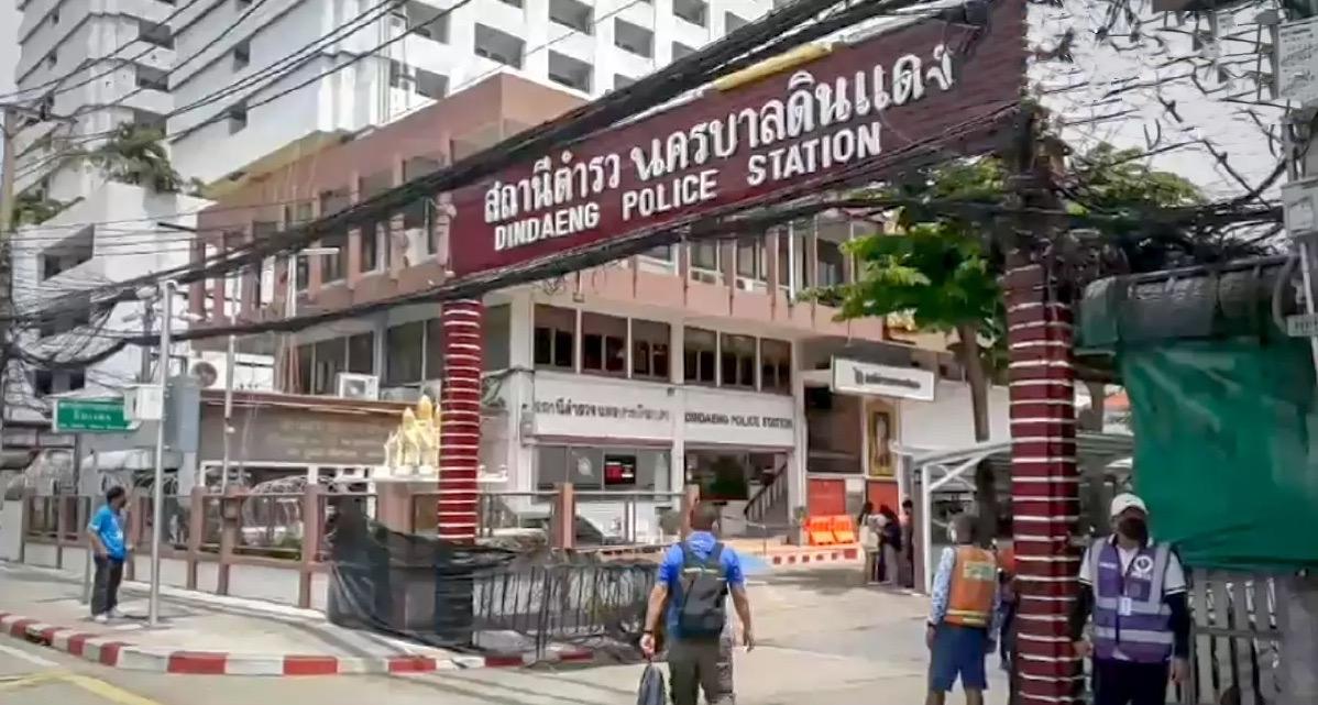 Inwoners van Bangkok dienen een klacht in tegen Thalu Gas-demonstranten
