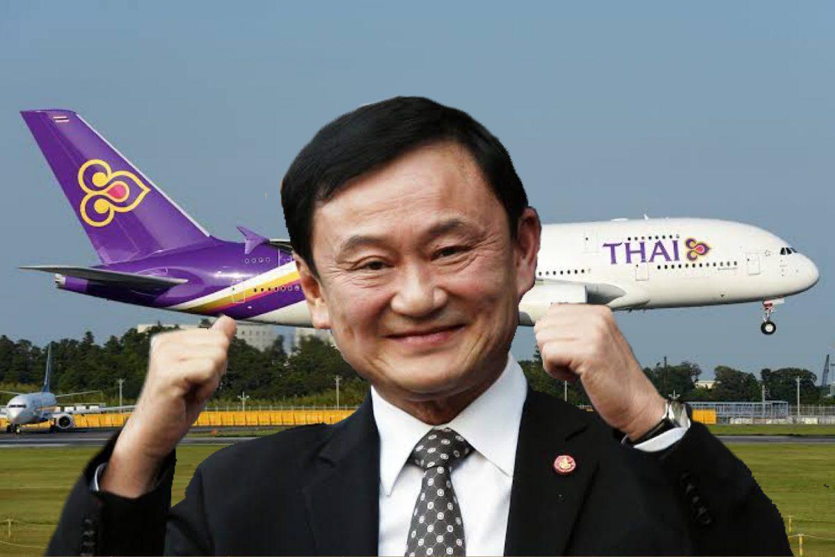 De Thaise anticorruptie commissie heeft voormalig premier Thaksin Shinawatra op de korrel!