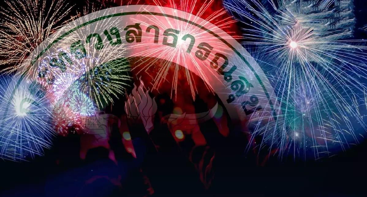 Thais Ministerie van gezondheid heeft de hoop uitgesproken dat de Covid19 crisis per 1 januari onder controle zal zijn