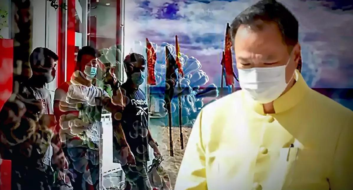 De minister van gezondheid, Khun Anutin: wil méér meer toeristen binnenlaten, en dan niet alleen uit 10 landen met een laag risico