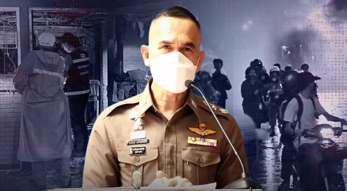 De politie van Bangkok houdt 4 demonstranten aan na een hele reeks aanklachten
