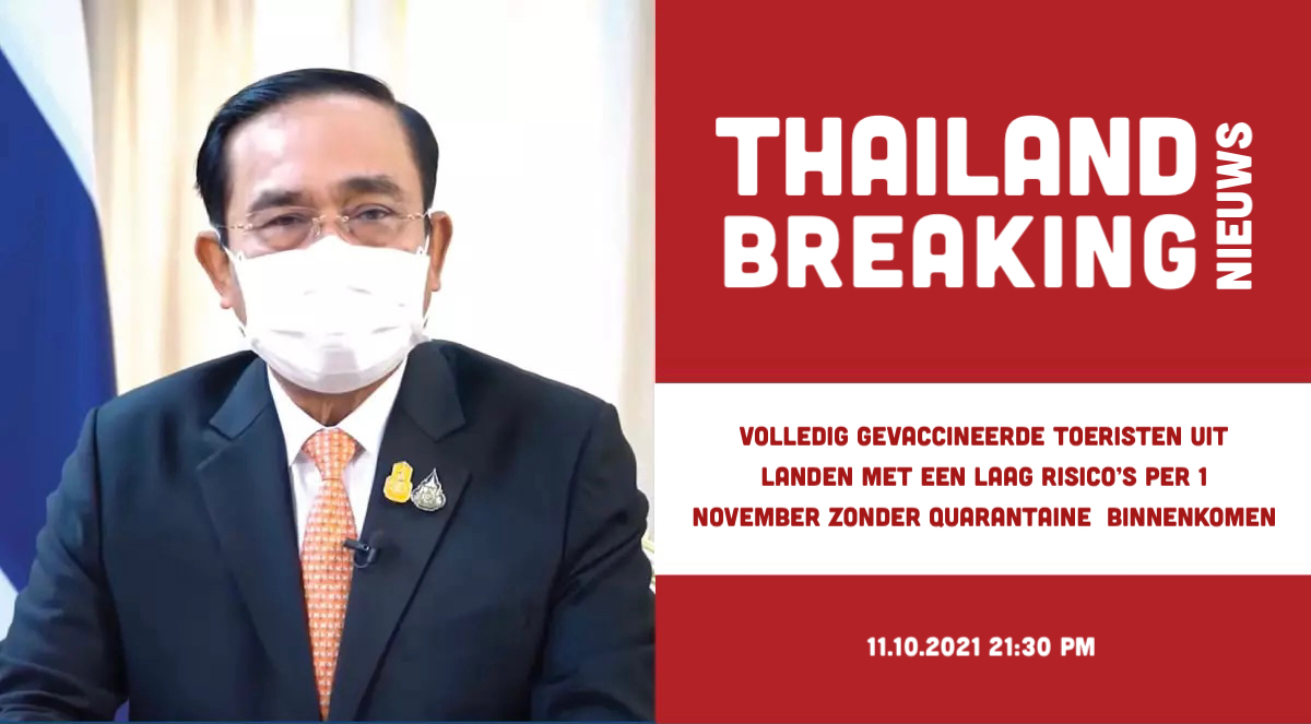 Premier Prayut van Thailand hield vanavond nationale televisietoespraak