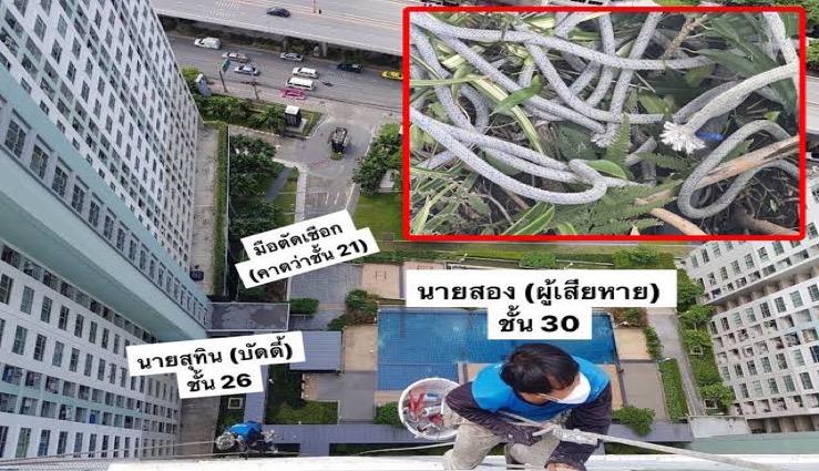 VIDEOCLIP | Twee schilders beleefde benauwde uren aan een hoog flatgebouw in Bangkok nadat iemand een touw had doorgesneden