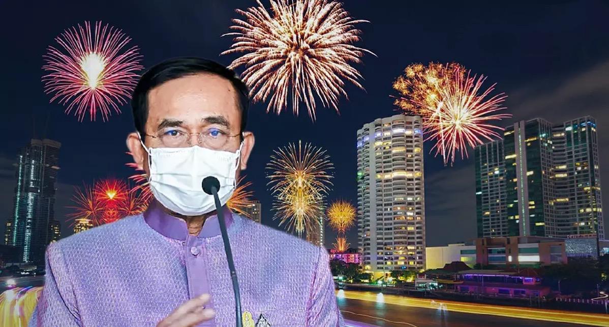 Premier Prayut wil dat Thailand op spectaculaire wijze het jaar 2022 inluidt