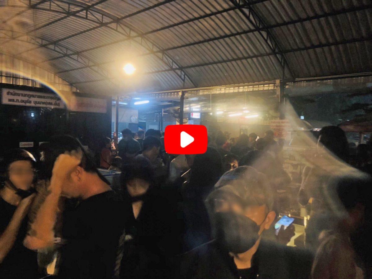 VIDEOCLIP | Twintig mensen in een restaurant in Pattaya gearresteerd voor het aan de laars lappen van de Covid19 maatregelen